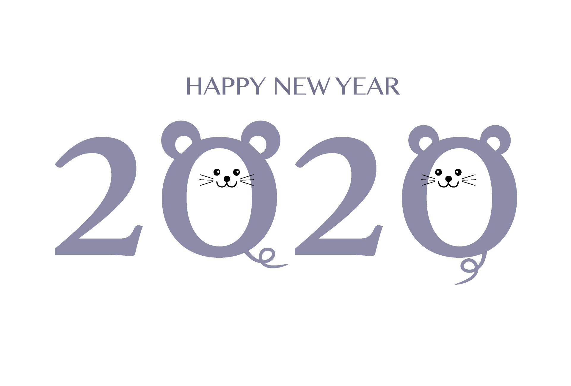 2020年子年イラスト